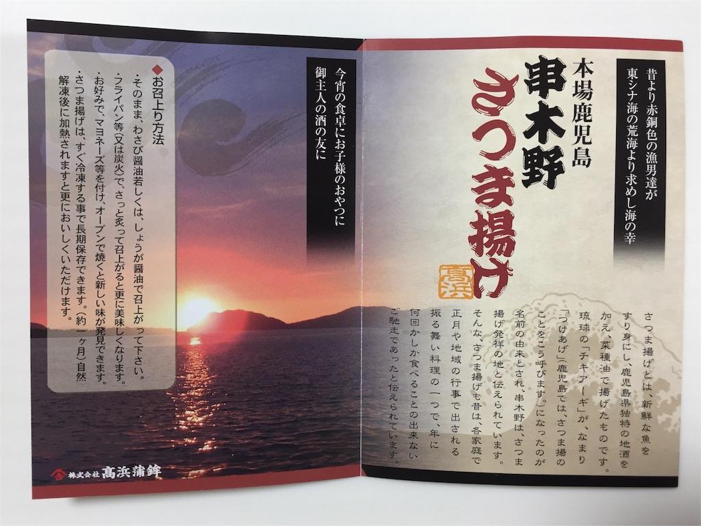 f:id:yumiko531:20170112235613j:image