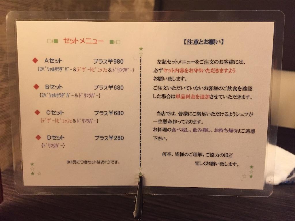 f:id:yumiko531:20170118212732j:image