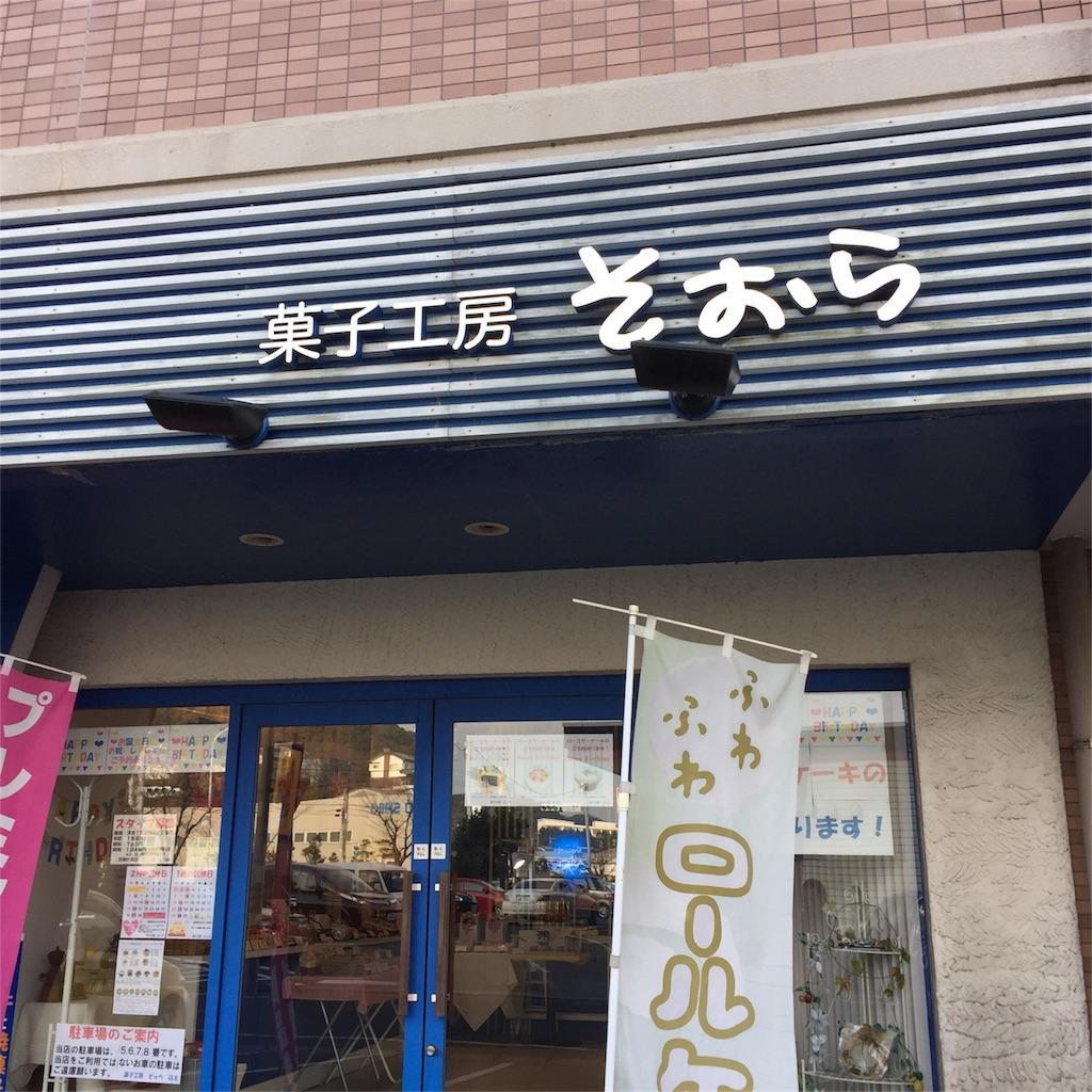 f:id:yumiko531:20170121190935j:image