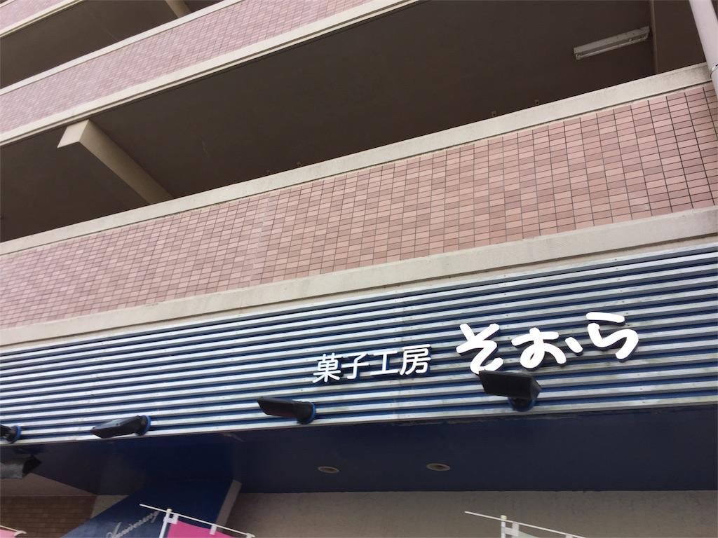 f:id:yumiko531:20170121191049j:image