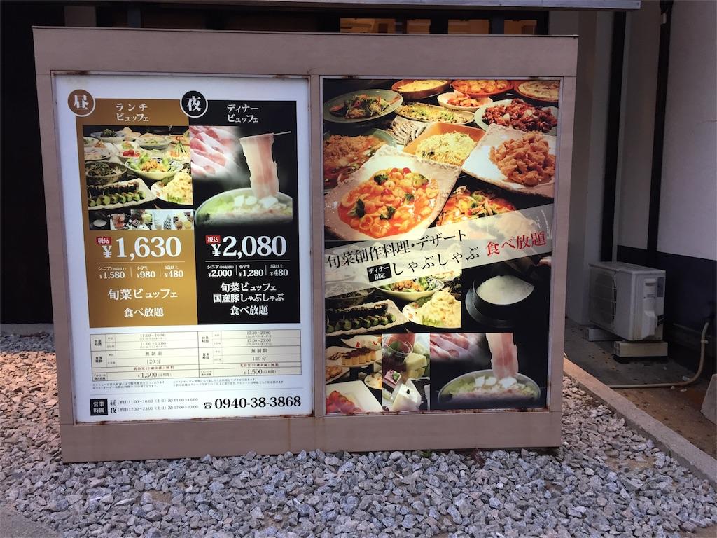 f:id:yumiko531:20170122224457j:image