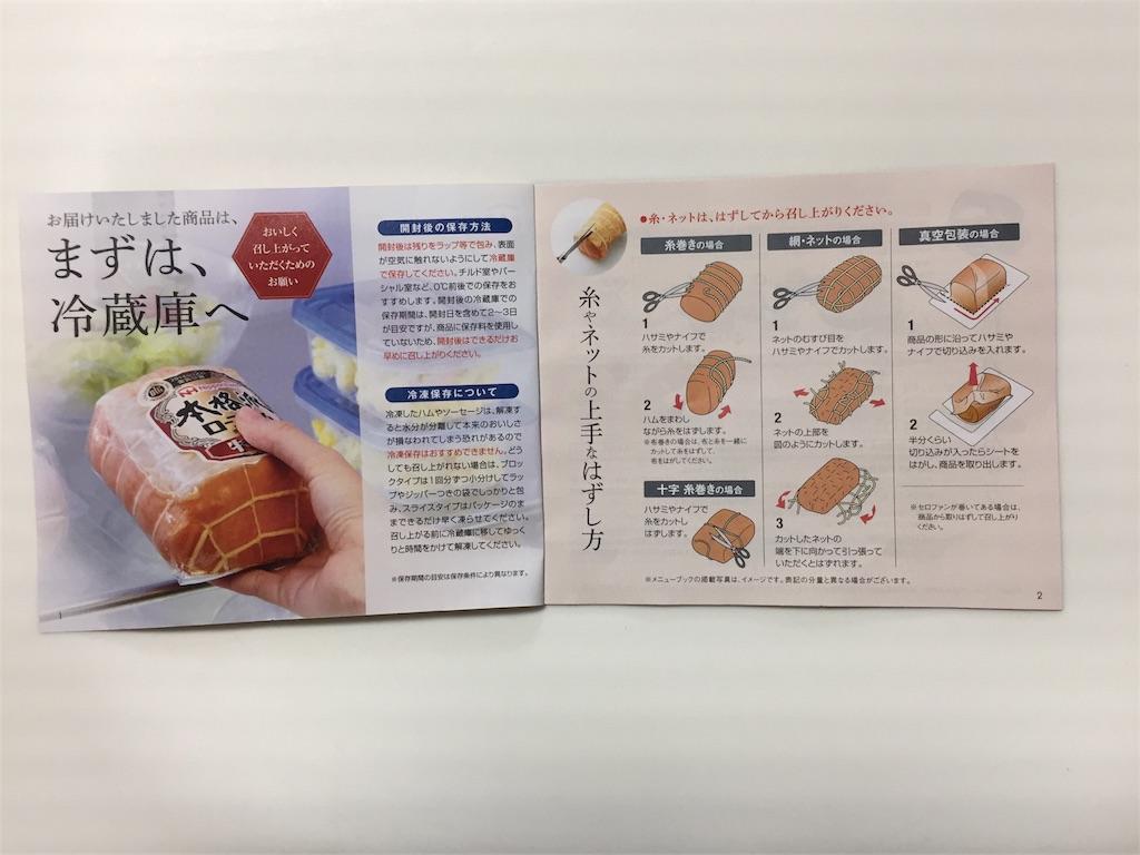 f:id:yumiko531:20170123213337j:image