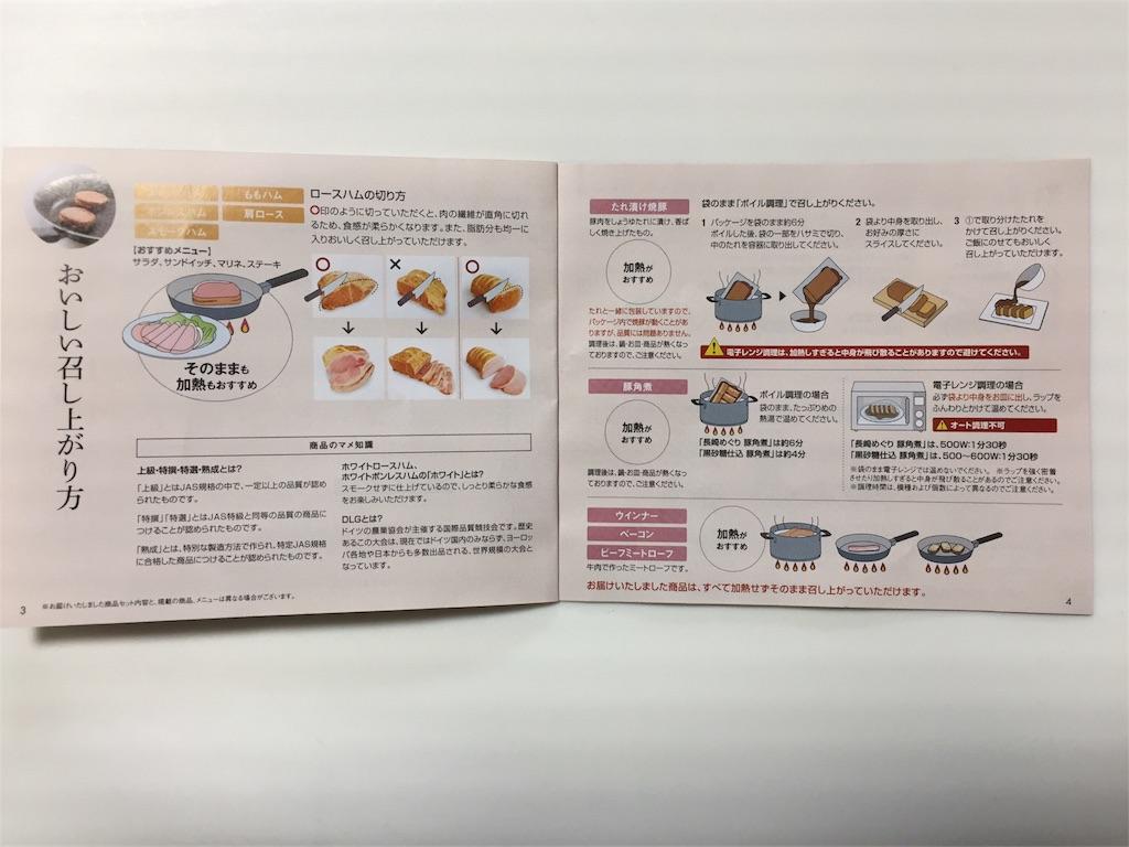 f:id:yumiko531:20170123213354j:image