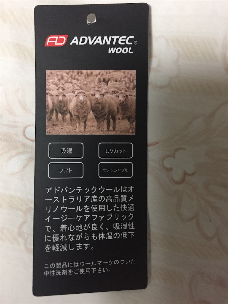 f:id:yumiko531:20170125211707j:image
