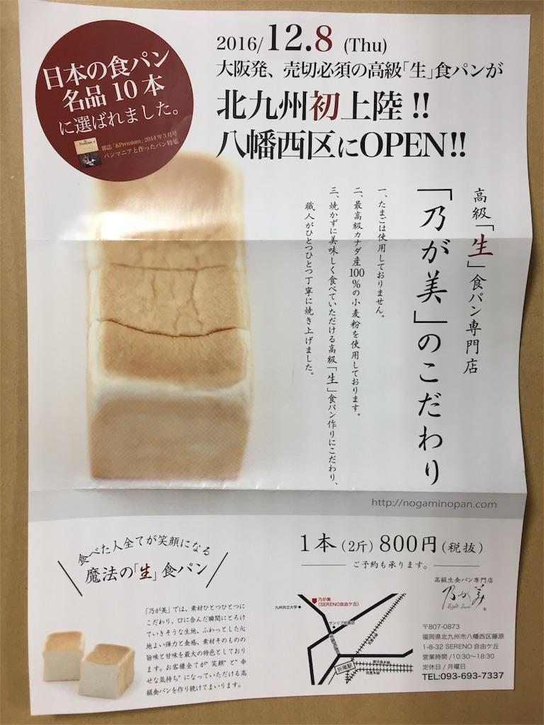 f:id:yumiko531:20170128233854j:image