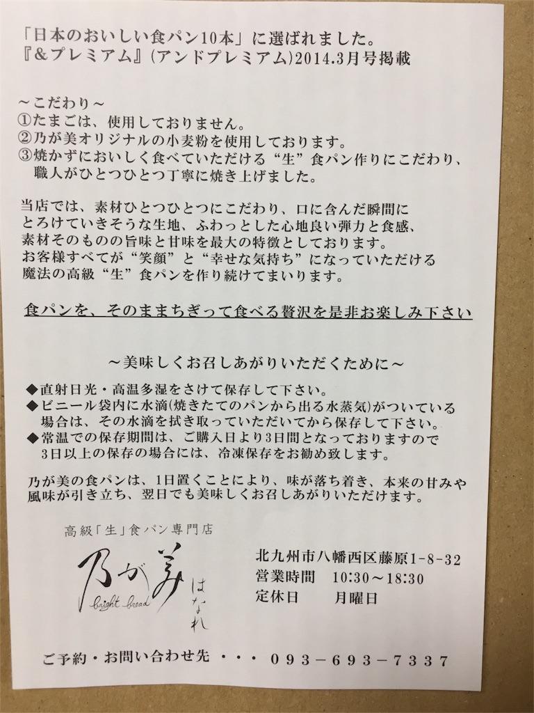 f:id:yumiko531:20170128234419j:image