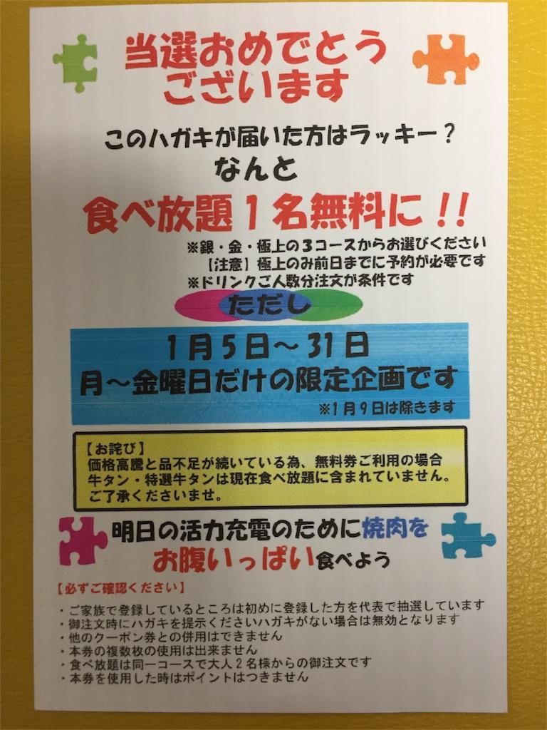 f:id:yumiko531:20170130201826j:image