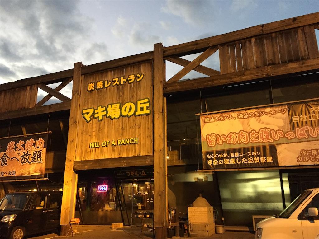 f:id:yumiko531:20170130201918j:image