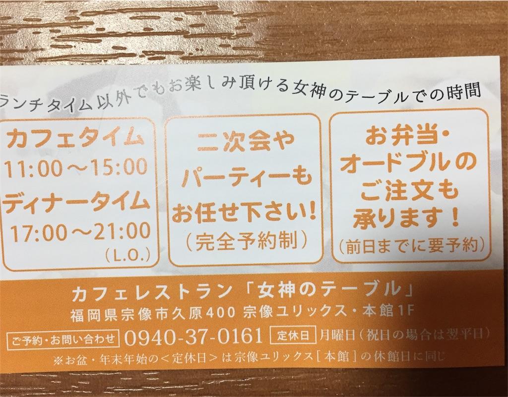 f:id:yumiko531:20170131210256j:image
