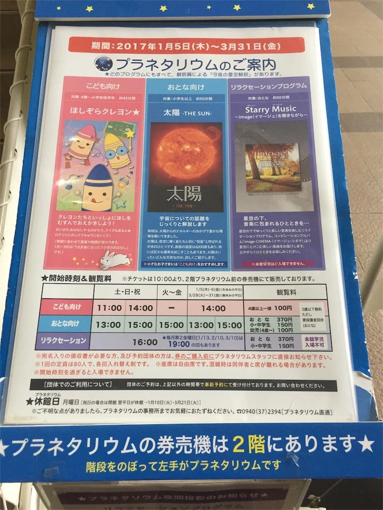 f:id:yumiko531:20170201192813j:image