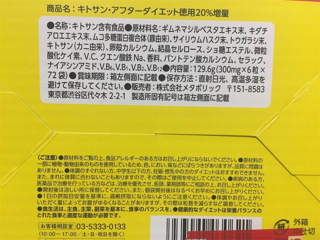 f:id:yumiko531:20170203215457j:image
