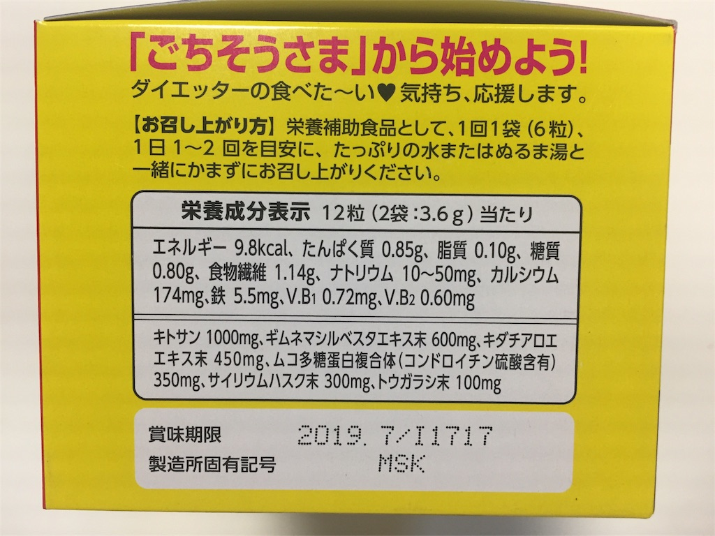f:id:yumiko531:20170203215525j:image