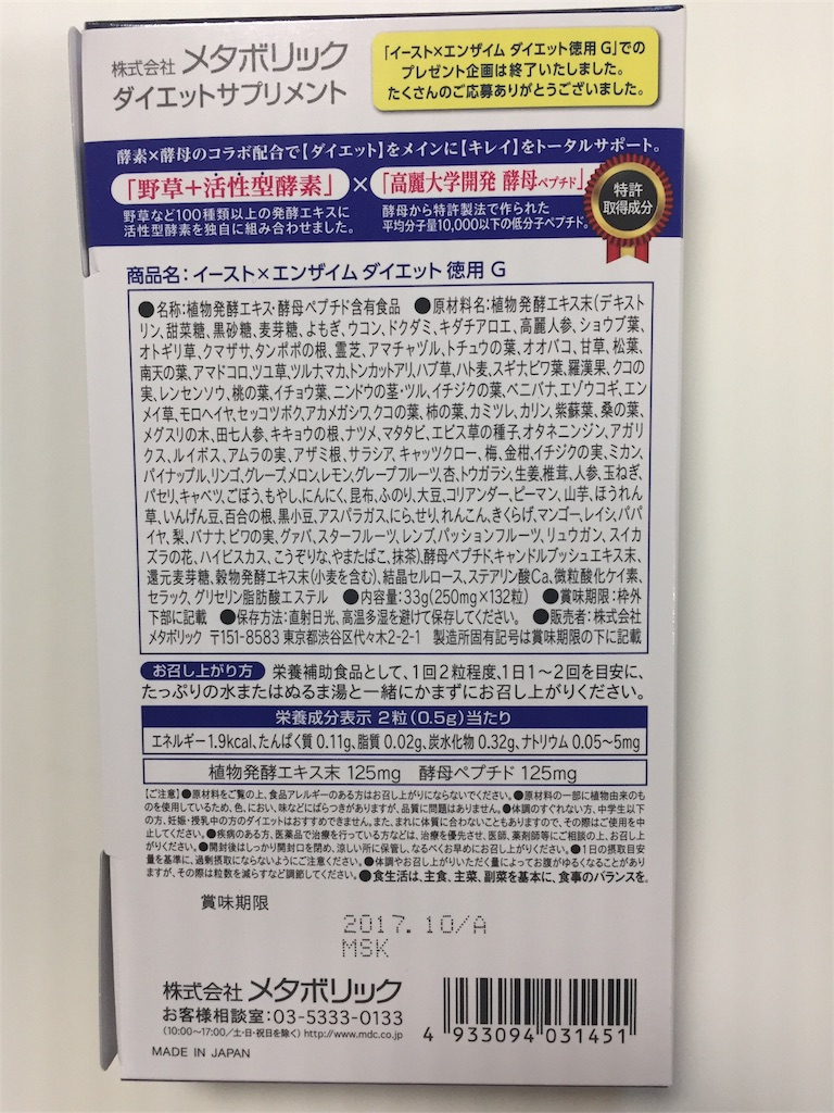 f:id:yumiko531:20170203220348j:image