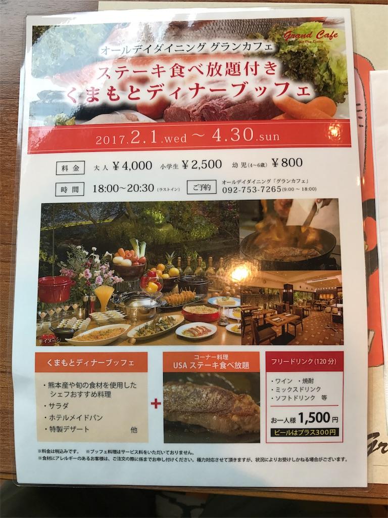 f:id:yumiko531:20170208215421j:image