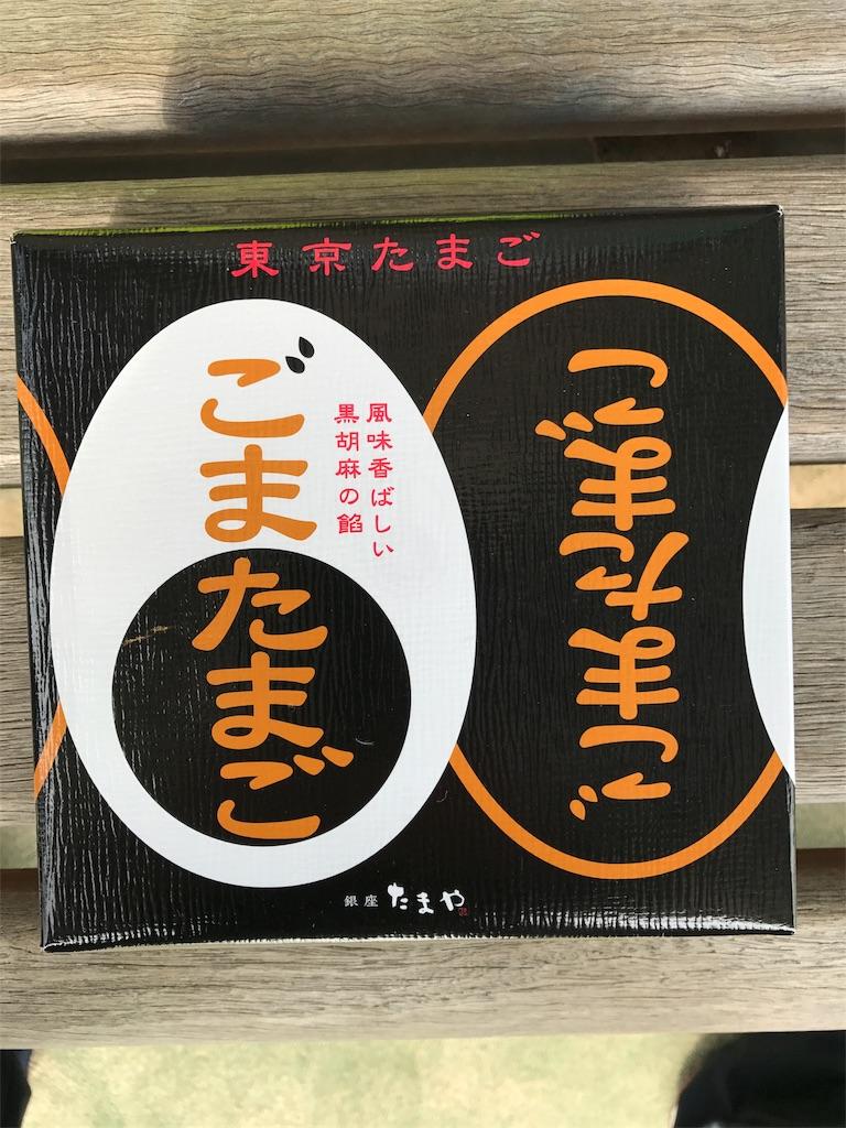 f:id:yumiko531:20170225133358j:image