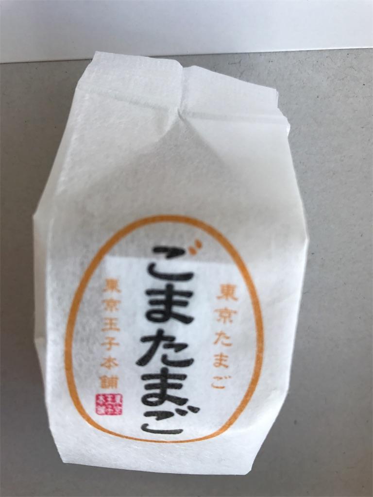 f:id:yumiko531:20170225133453j:image