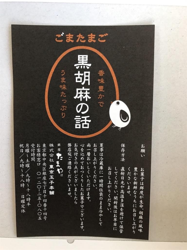 f:id:yumiko531:20170225133617j:image