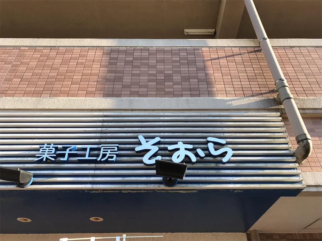 f:id:yumiko531:20170301164814j:image
