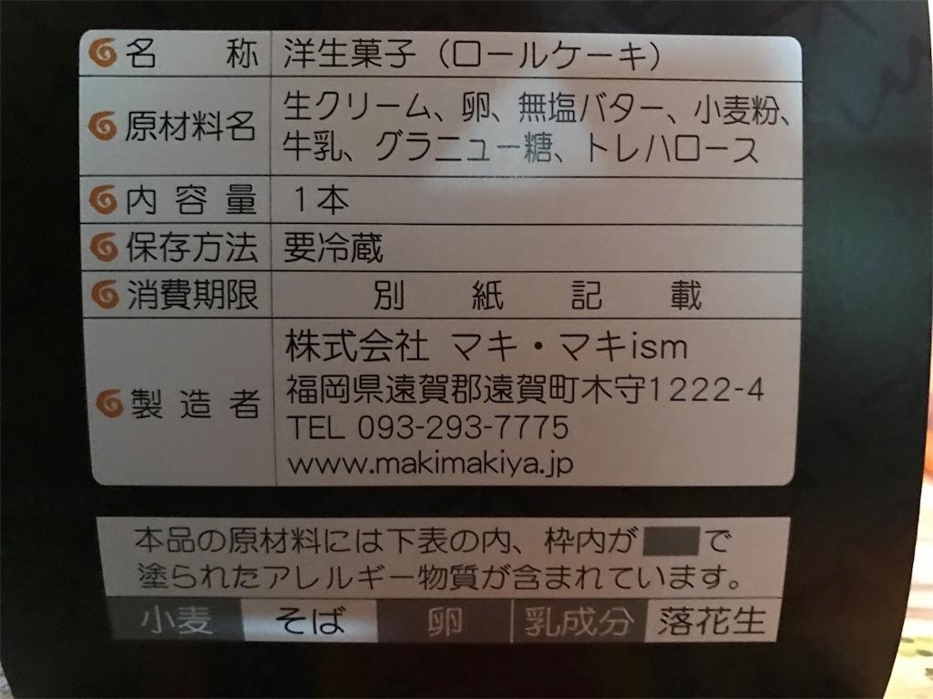 f:id:yumiko531:20170302132053j:image