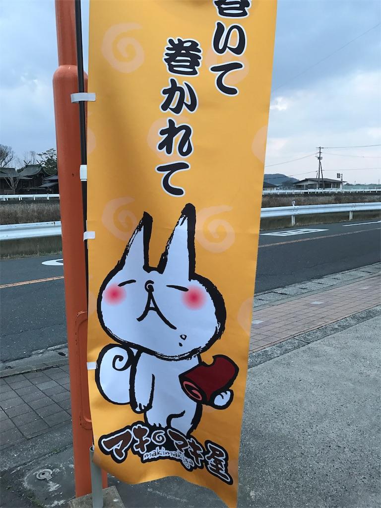 f:id:yumiko531:20170302132348j:image