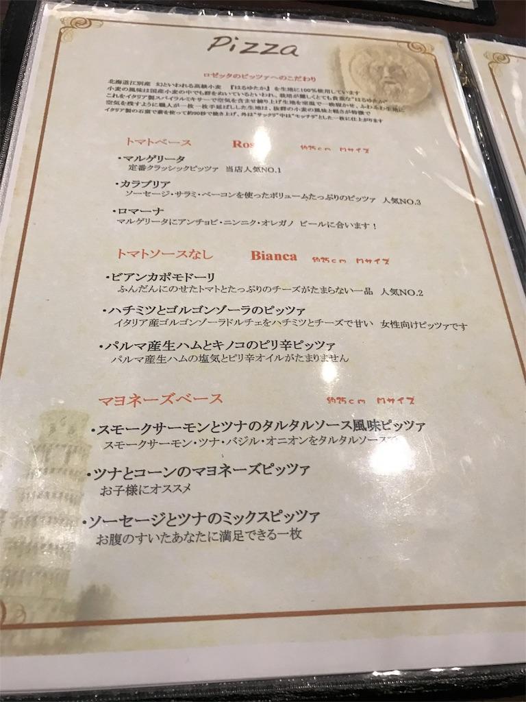 f:id:yumiko531:20170303201559j:image