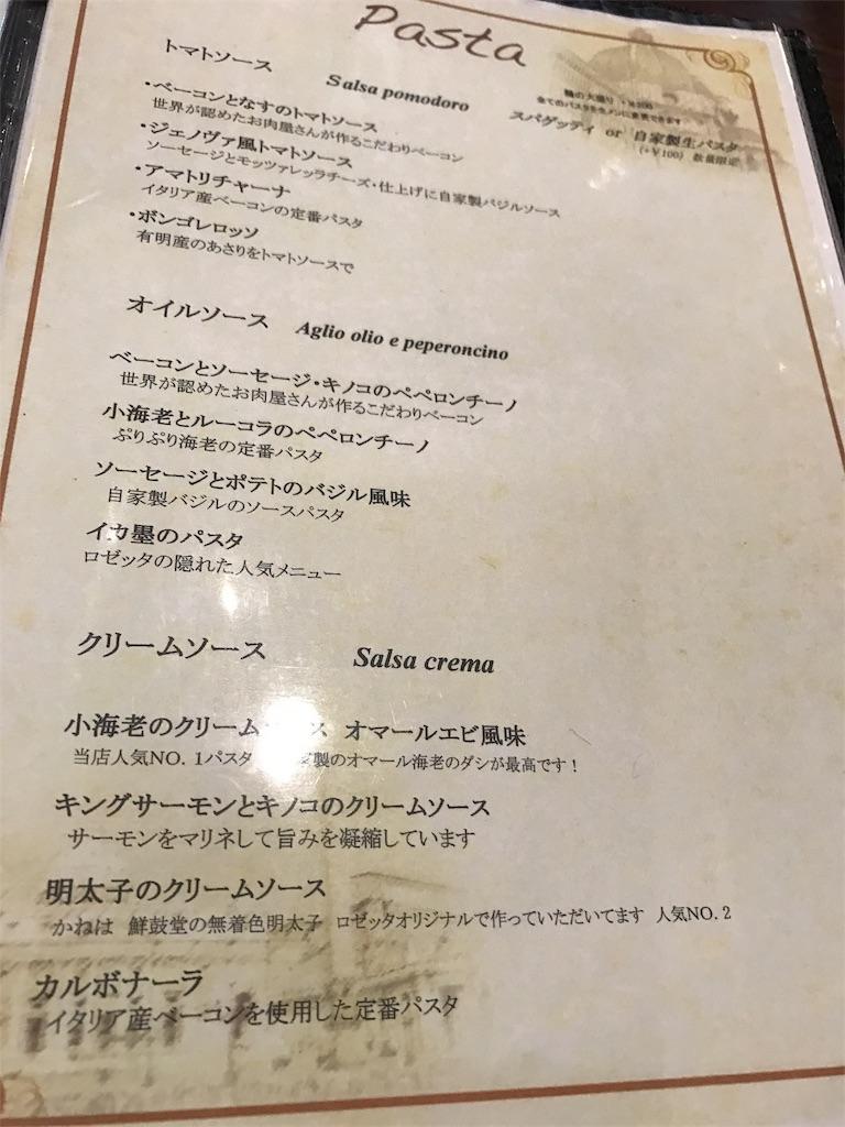 f:id:yumiko531:20170303201620j:image