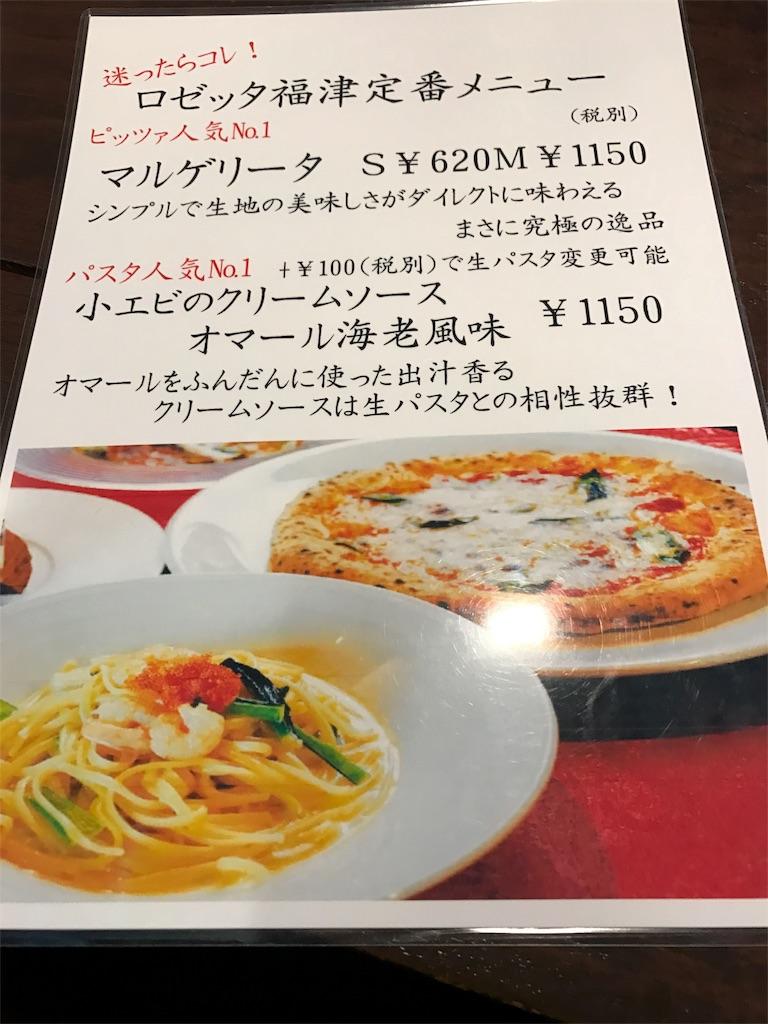 f:id:yumiko531:20170303201639j:image