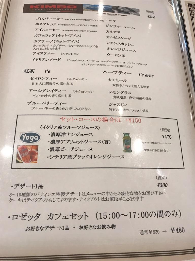 f:id:yumiko531:20170303201659j:image