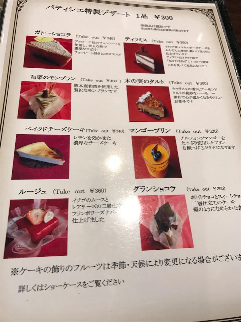 f:id:yumiko531:20170303201732j:image