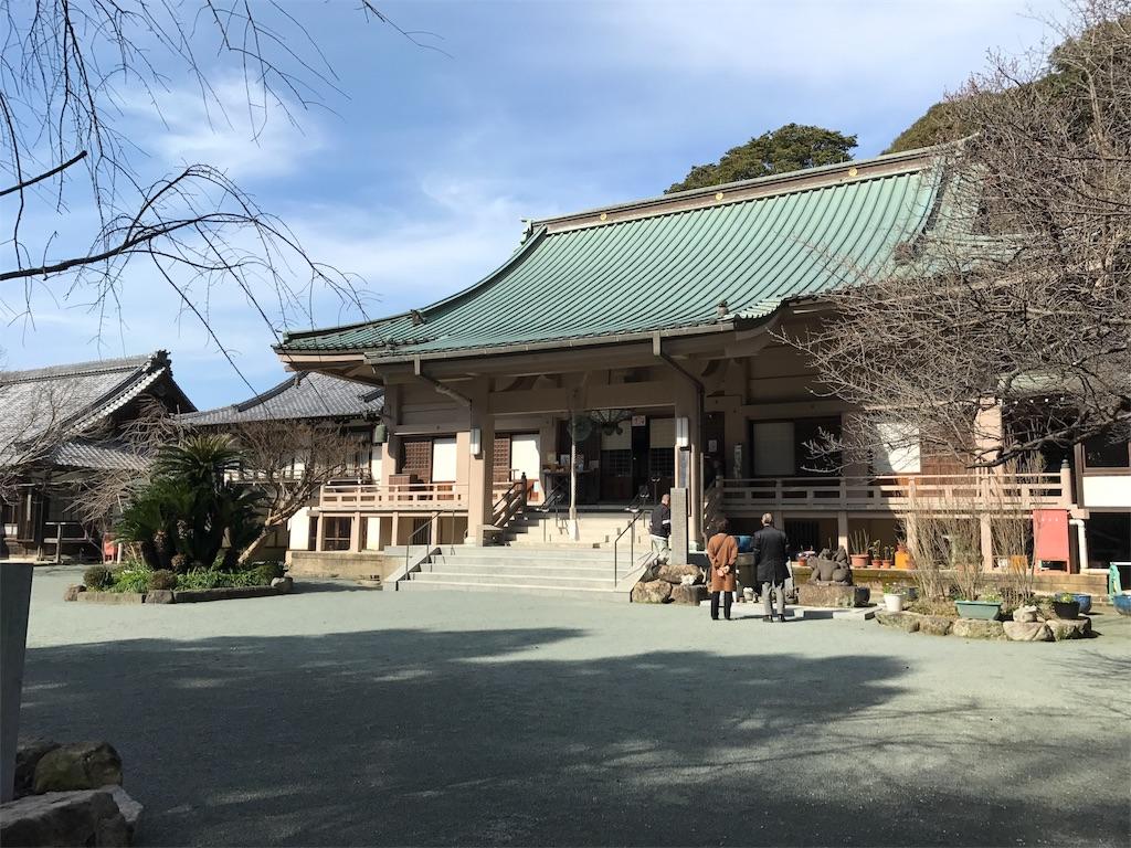 f:id:yumiko531:20170304000234j:image