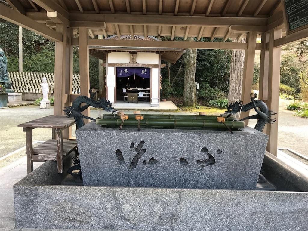 f:id:yumiko531:20170304000525j:image