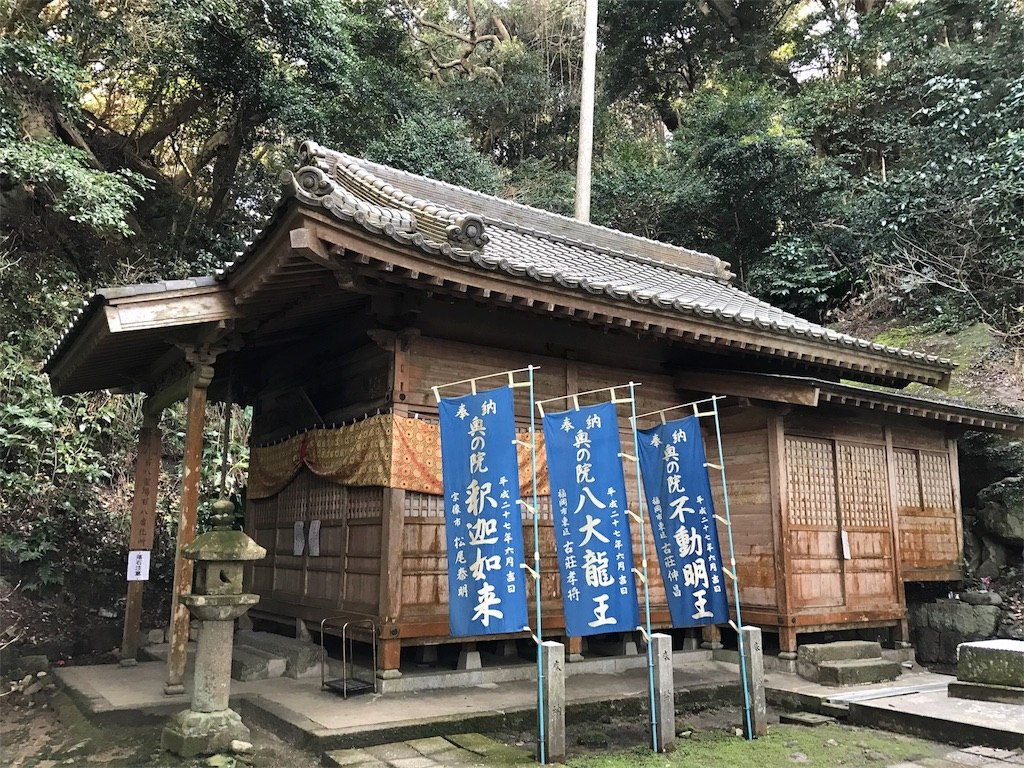 f:id:yumiko531:20170304001028j:image