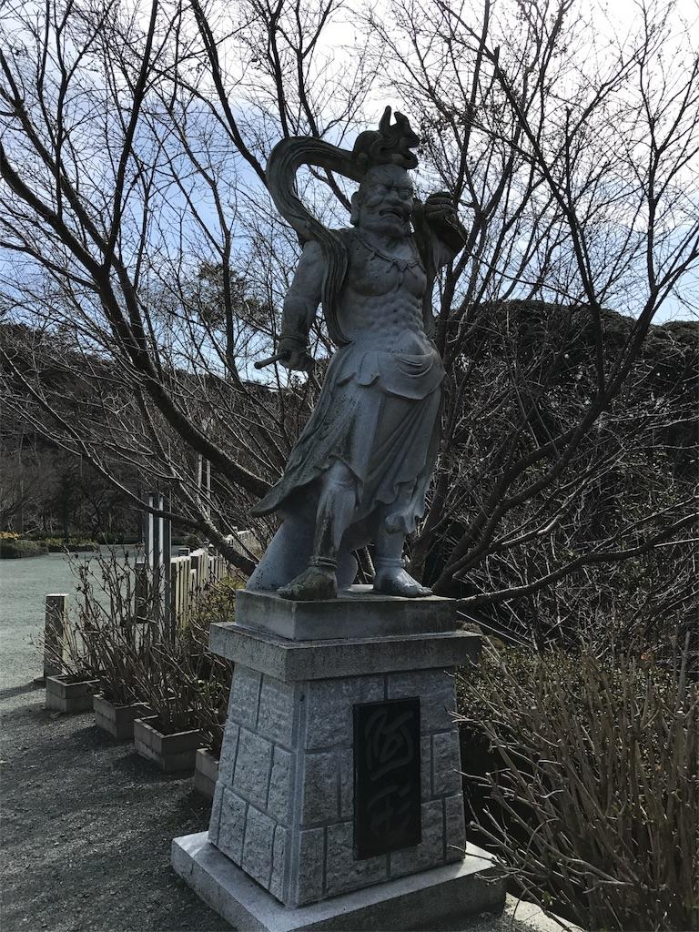 f:id:yumiko531:20170304001842j:image