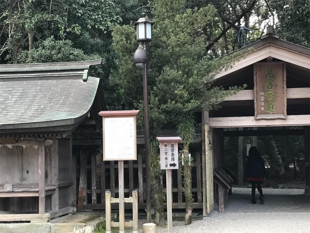 f:id:yumiko531:20170306001158j:image