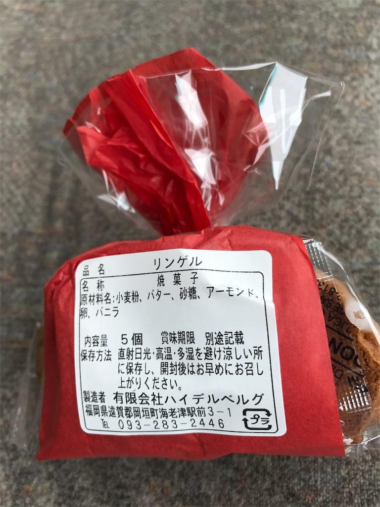 f:id:yumiko531:20170309121223j:image