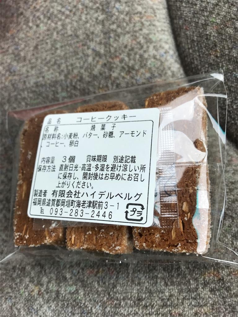 f:id:yumiko531:20170309121327j:image