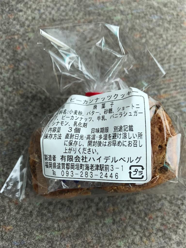 f:id:yumiko531:20170309121505j:image