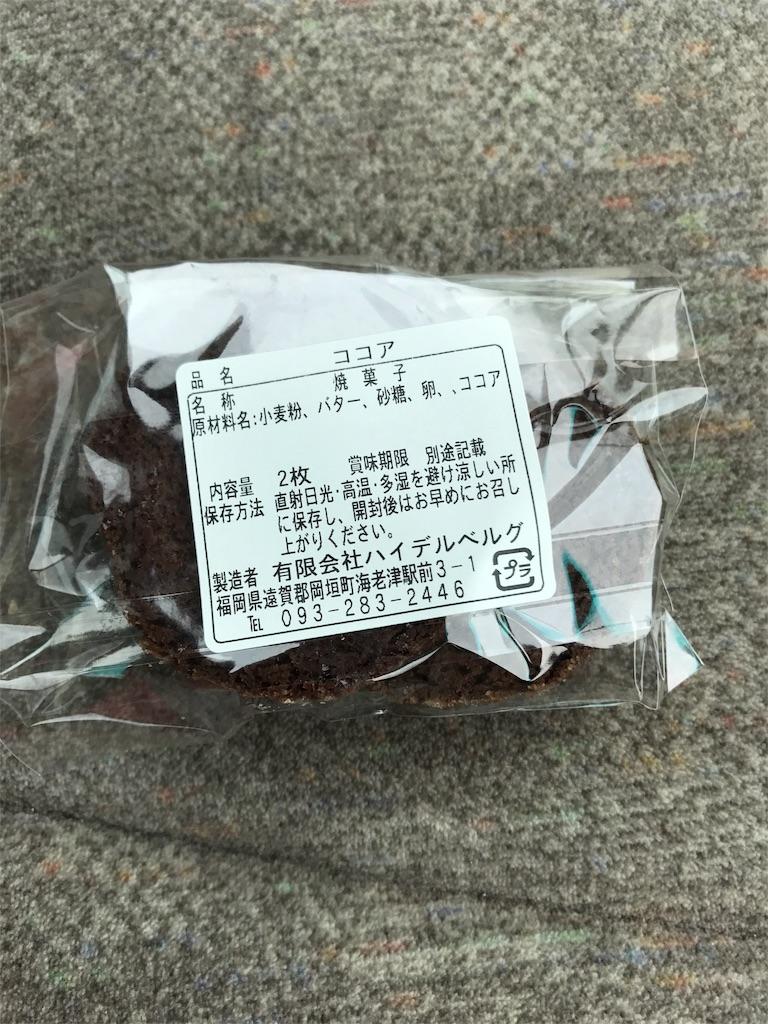 f:id:yumiko531:20170309121702j:image