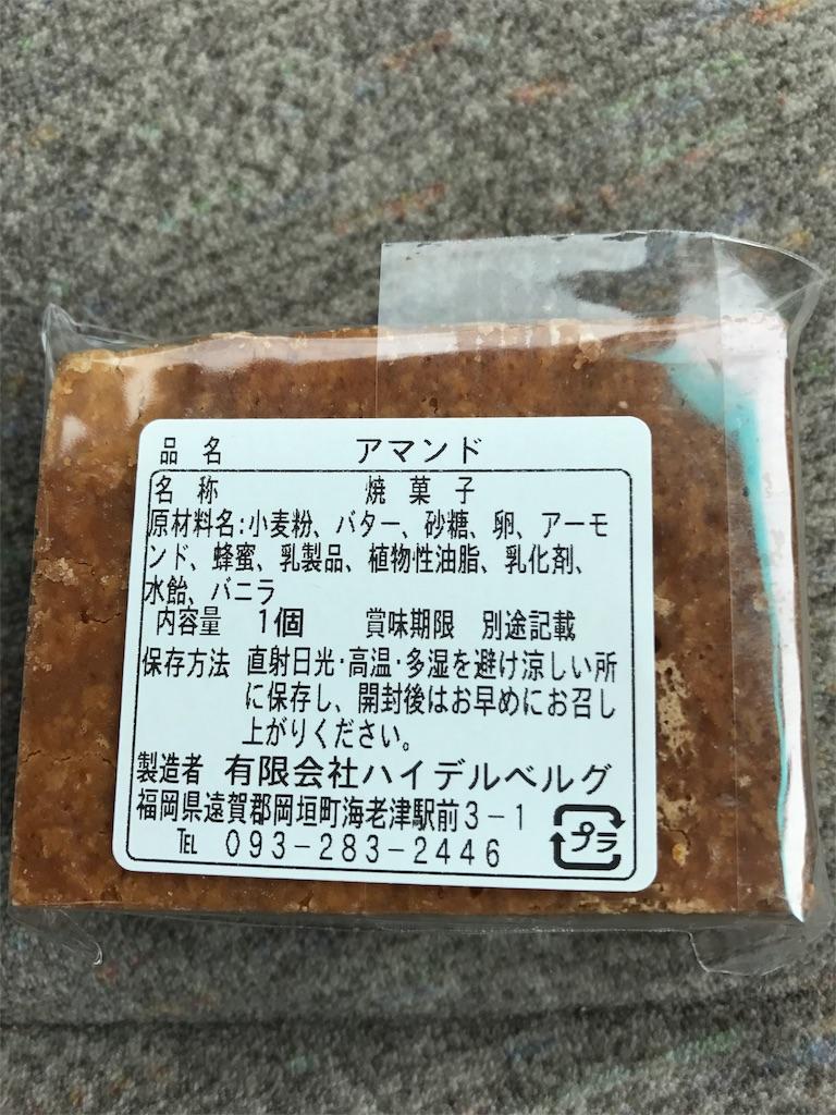 f:id:yumiko531:20170309121907j:image
