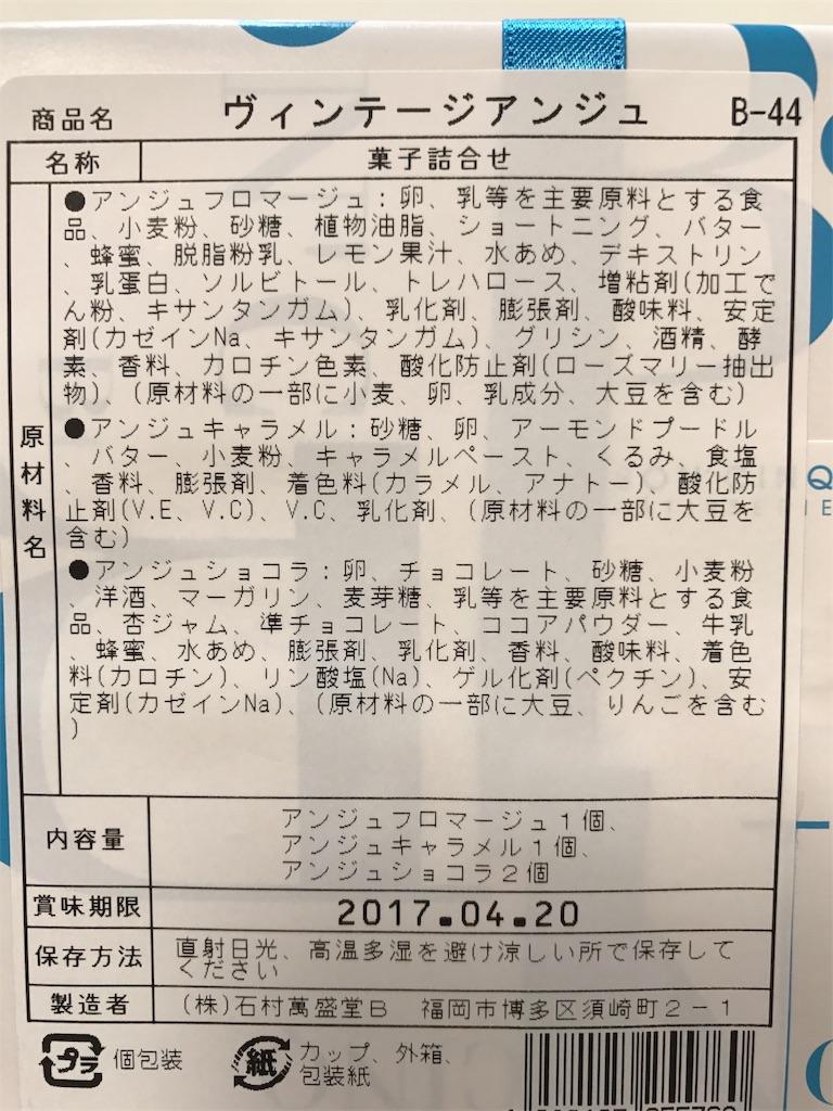 f:id:yumiko531:20170312221221j:image