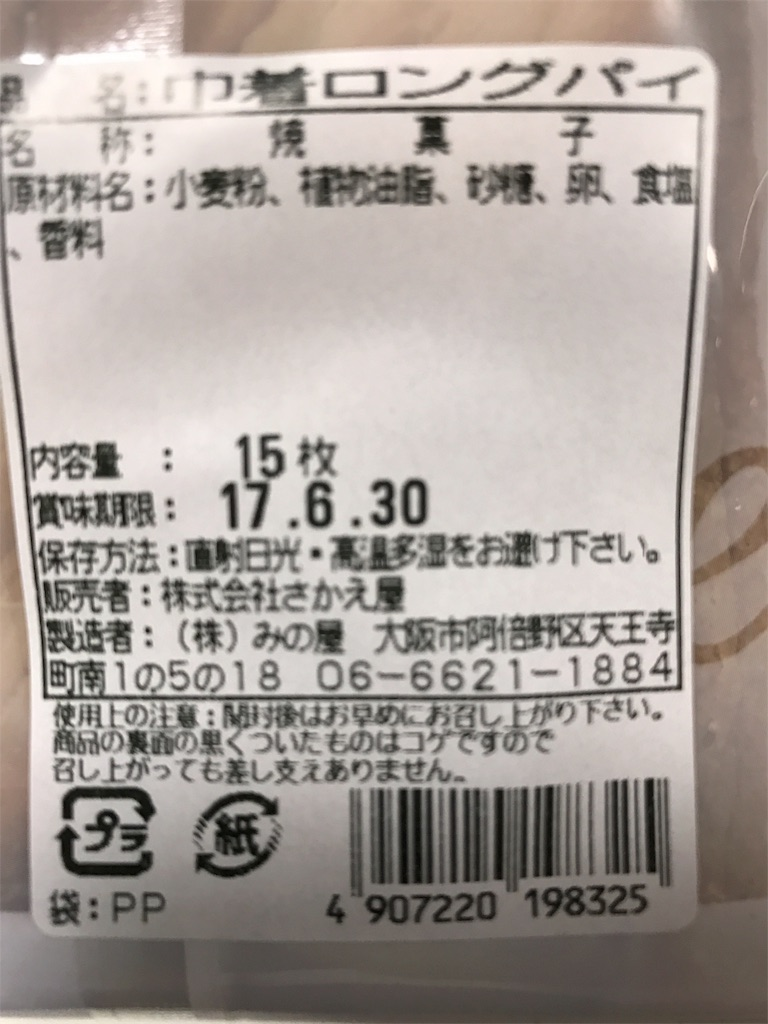 f:id:yumiko531:20170312221738j:image