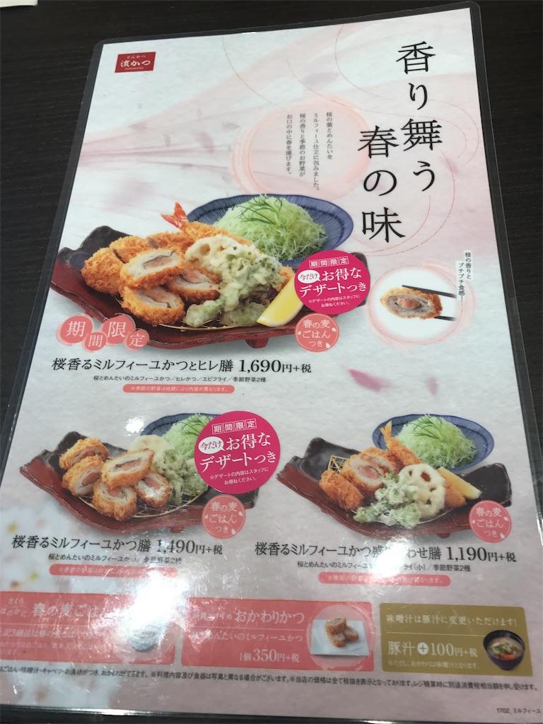 f:id:yumiko531:20170313234349j:image