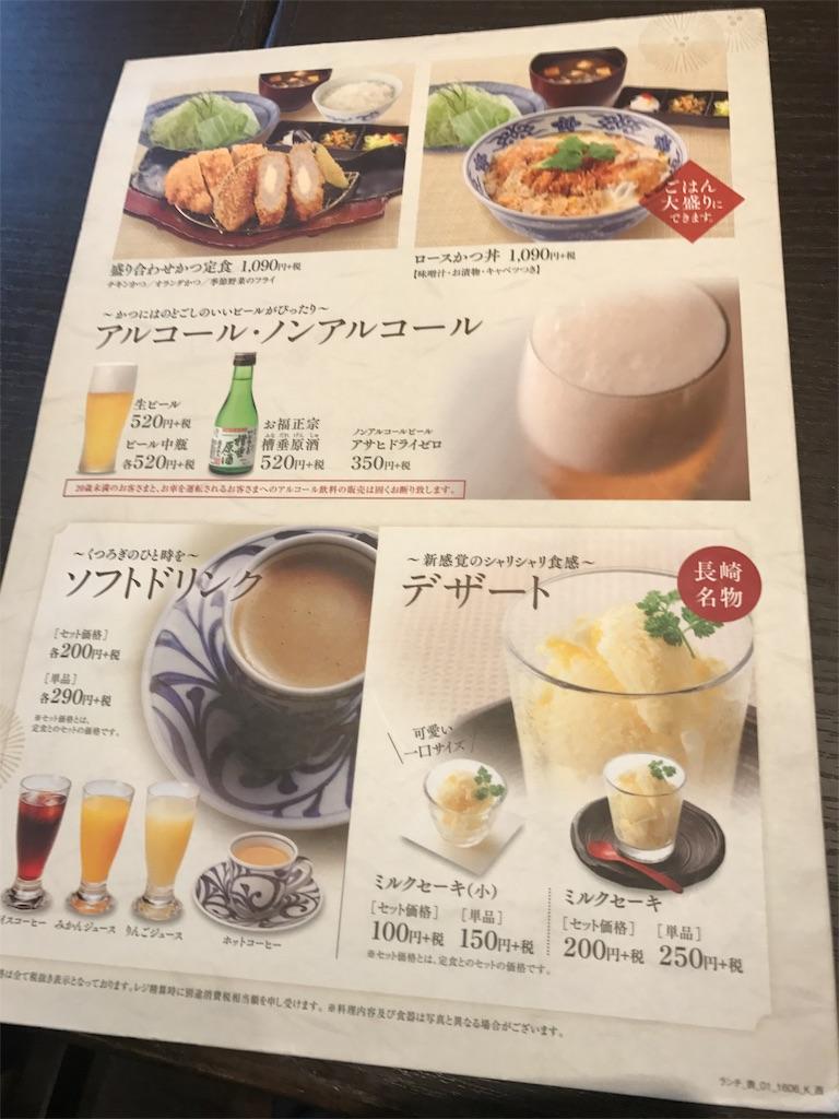 f:id:yumiko531:20170313234409j:image