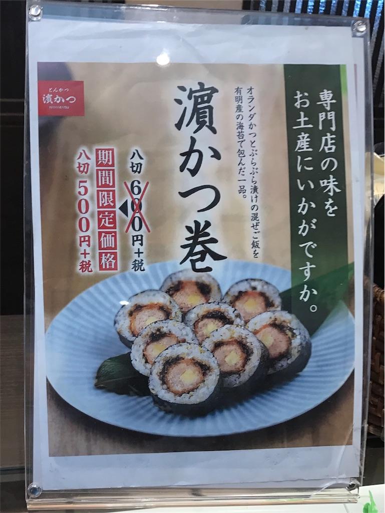 f:id:yumiko531:20170313235235j:image