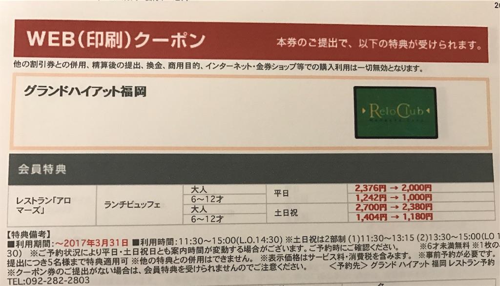 f:id:yumiko531:20170314215808j:image