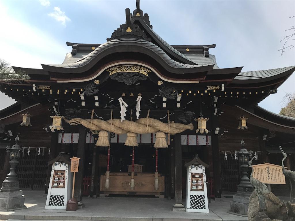 f:id:yumiko531:20170317181849j:image