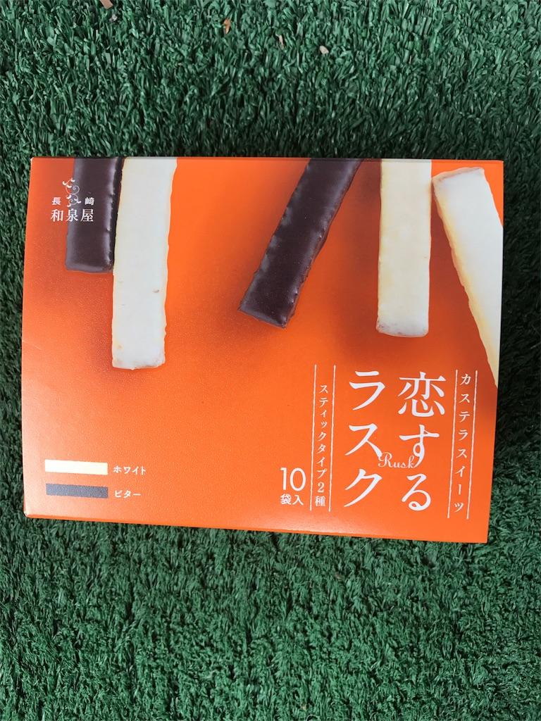 f:id:yumiko531:20170319163030j:image