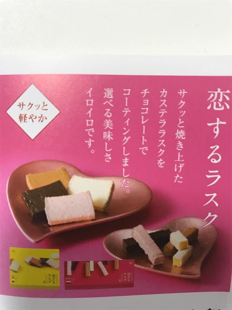 f:id:yumiko531:20170319163141j:image