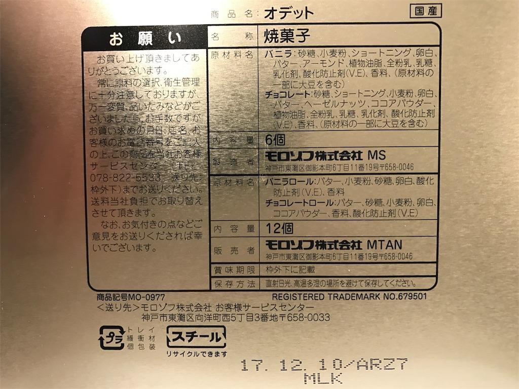 f:id:yumiko531:20170320181042j:image