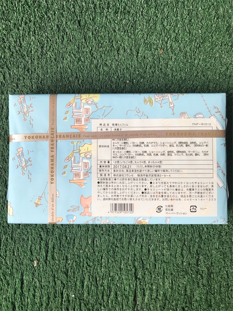 f:id:yumiko531:20170320182045j:image